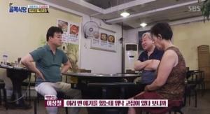 이대앞 백반집 분노 넘어선 방문후기, 네티즌