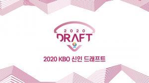 '한국야구위원회' 팀순위의 역순인 NCKTLG롯데삼성KIA키움한화두산SK 순으로 진행된다