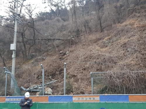 부산지하철 공사장 주변 산비탈 무너져