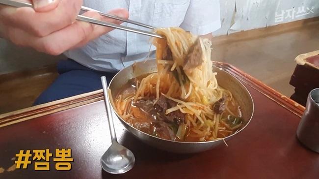 함안 대구식당...백종원 인생국밥집